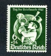 10012  Reich 1940 ~ Michel #762*  ( Cat.€1.50 ) - Offers Welcome. - Deutschland