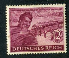 10092  Reich 1943 ~ Michel #890*   ( Cat.€.35 ) - Offers Welcome. - Deutschland