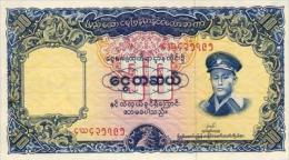 Burma 10 Rupee 1958 Pick 48  AUNC - Myanmar