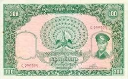 Burma 100 Rupee 1958 Pick 51  AUNC - Banknoten