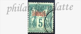 -Dédéagh  1 Obl - Dedeagh (1893-1914)