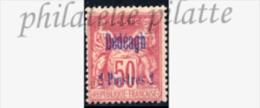 -Dédéagh  7* - Dedeagh (1893-1914)