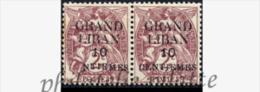 """-Grand Liban   1+1b* Variété """"ntièmes"""" - Grand Liban (1924-1945)"""