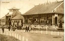 1924 EMPIRE EXHIBITION - HONK KONG - Exhibitions