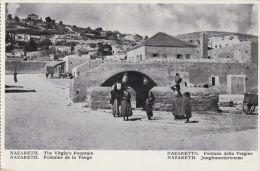 NAZARETH  -THE VIRGINS FOUNTAIN - Palestine