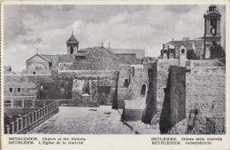BETHLEHEM - CHURCH OF THE NATIVITY - Palestine