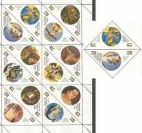 Fantasy Label Salvador Dali Painter Painting Pictures RARE 6 Tet-besh Set Of 12 Stamps - Viñetas De Fantasía