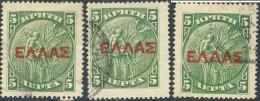 Crète 1908. ~ YT 51 X 3  - 5 L. La Vierge Britomartis Surchargé - Crete