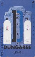 Télécarte Japon 7/11 - 7542 - 105 U - Chemise & Pub Parfum SHISEIDO ** ONE PUNCH ** -  Japan Perfume Phonecard - Parfum