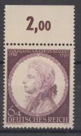 DR Minr.810 Plf.II Postfrisch - Deutschland
