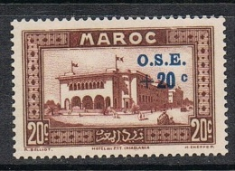 MAROC N°155 N* - Maroc (1891-1956)
