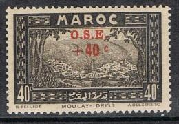 MAROC N°156 N* - Maroc (1891-1956)