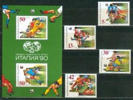 BULGARIA Set And Bloc MNH - 1990 – Italy