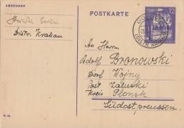 GG Ganzsache Minr.P12/02 Gelaufen - Deutschland