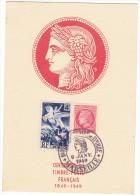 9/1/1949 - MARSEILLE - 100 ème Anniversaire Du Timbre - Cérès - Yvert Et Tellier N° 830 - 669 - 806 - - Bosnie-Herzegovine