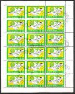 Guyana Y/T 2050UA (0) Volledig Vel. - Guyane (1966-...)