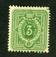 10246  Reich 1880 ~ Michel #39 Ib**  ( Cat.€300. ) - Offers Welcome. - Deutschland