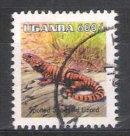 Oeganda Y/T 1624 (0) - Ouganda (1962-...)