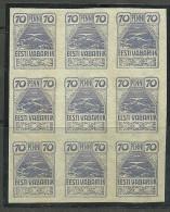 Estland Estonia Estonie 1919 Möwe Seagull Michel 11 In 9-Block MNH - Estonie