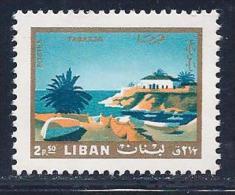 Lebanon, Scott # 445 Mint Hinged Tabarja, 1966, Thin - Lebanon