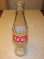 Botella De Coca-cola Serigrafiada En árabe -  Arab Coke, Coca-cola - Otras Botellas