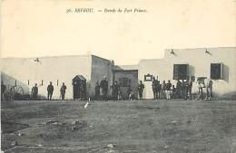 Réf : M-14--1054  : Maroc Sefrou - Non Classés