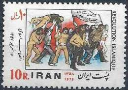 1979 IRAN 1757** Révolution - Iran