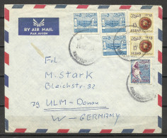 J1-LETTER  Donau DEUTSCHLAND, HARD, GERMANY.SIN DEFECTOS.BONITA. J1B-CARTA  ALEMANIA DONAU,DIFICIL,GERMANY.SIN - Sudan (1954-...)