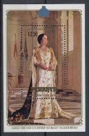 Penrhyn - 1980 Queen Mother Block MNH__(TH-14034) - Penrhyn