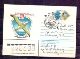 Noyta CCCP -  1979 (RM4316) - Albatros & Stormvogels