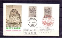 Japan - International Letter Writing Day - Kyotonishi 8/10/1979    (RM4768) - Owls