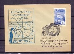 Noyta CCCP -  Mockba 26/1/1961  (RM5051) - Pingouins & Manchots