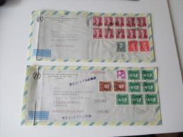 Luftpostbriefe 2 Stück Brasilien - Deutschland 1962 Registrado / R-Brief - Cartas