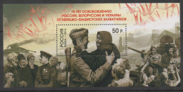 RUSSIA, 2014, MNH, 70TH ANNIVERSARY OF WWII VICTORY, TANKS, SHEETLET - 2. Weltkrieg