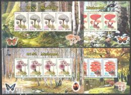 Korea North 2008 Mushrooms Butterflies  Insects Mi. 5324-5327 Sheet  MNH (**) - Schmetterlinge