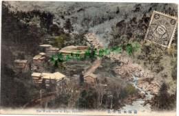 ASIE - JAPON - THE WHOLE VIEW OF KIGA  HAKONE - Japon