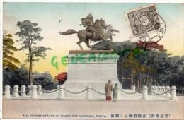 ASIE - JAPON - THE BRONZE STATUE OF MASASHIGE KUSUNOKI  TOKYO - Tokyo