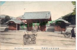 ASIE - JAPON - THE IMPERIAL UNIVERSITY  TOKYO - Tokyo