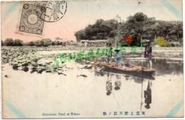 ASIE - JAPON - SHINOBAZU POND AT TOKYO - Tokyo