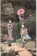 ASIE - JAPON - FEMME  OMBRELLE - Tokyo
