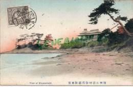 ASIE - JAPON - VIEW OF MIURAMISAKI - Japon