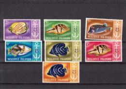 Malediven 214/220 Vissen,fishes,poissons MNH ** - Maldives (1965-...)