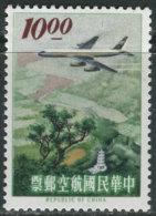 Taiwan  1963. Michel #497  MNH(**)/Luxe. Airplane - Neufs