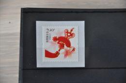 M 04 ++ CHINA 2013 FLOWER BLOEM FLEUR  MNH ** - 1949 - ... Repubblica Popolare