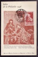 FRANCE  1946   - Carte Maximum - Salon De La Philatelie - Cartes-Maximum