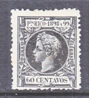 Puerto Rico  151    * - Puerto Rico