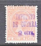 Puerto Rico  MR 2     * - Puerto Rico