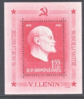 ROMANIA  1321   *  LENIN - 1948-.... Republics