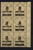 D.R,332,6er Block Mit Abklatsch + Bogenzähler,xx  (6570) - Deutschland