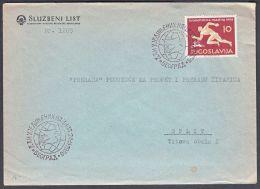 """Yugoslavia 1956, Cover W./ Special Postmark """"Belgrade"""" Belgrade To Split, Ref.bbzg - 1945-1992 République Fédérative Populaire De Yougoslavie"""